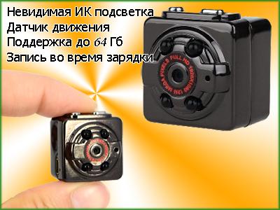 Уличные камеры с датчиком движения и записью купить