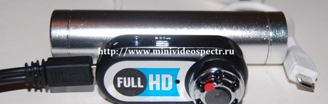 Скрытая шпионская ночная камера с датчиком движения